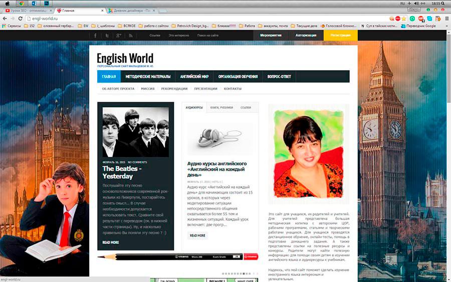 Сайты знакомств english